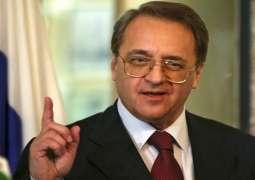 Bogdanov Refutes Claims of Russia's Offer to Facilitate US-Palestine Talks in Geneva