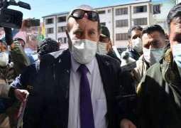 اعتقال وزیر الصحة في بولیفیا بشبھة الفساد
