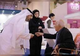 MBRF supports People of Determination with dedicated library at Digital Knowledge Hub