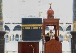 أداء آخر صلاة جمعة في شهر رمضان المبارك بالمسجد الحرام