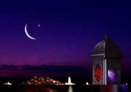 Sunday Eid al-Fitr in Saudi Arabia