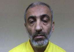 Qardash's Arrest Will Help Trace IS Funding - Iraqi Anti-Terrorism Service