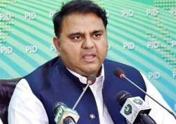 Eid-ul-Fitr will be observed tomorrow, says Fawad Ch