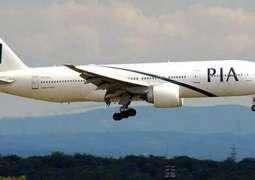 PIA announces compensation of one million rupee for plane crash victims