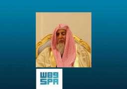 سماحة مفتي عام المملكة يهنئ القيادة والمواطنين وعموم المسلمين بالعيد السعيد