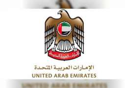 UAE Government COVID-19 Media Briefing to resume from Monday, 25 May