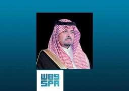 سمو الأمير فيصل بن خالد بن سلطان يعايد أيتام المنطقة