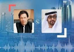 محمد بن زايد يقدم التعازي هاتفيا إلى رئيس وزراء باكستان في ضحايا الطائرة ويبحث معه تعزيز العلاقات الثنائية