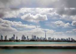 Cloudy, humid weather expected for coming days