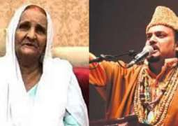 Eminent Qawal Amjad Sabri's mother passes away