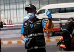 Armed Electrician Opens Fire in Thai Radio Station Killing Three Employees - Reports