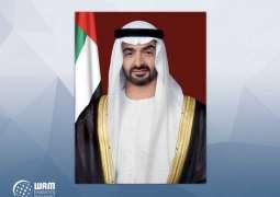محمد بن زايد يصدر قرارا بتشكيل مجلس إدارة مجلس أبحاث التكنولوجيا المتطورة