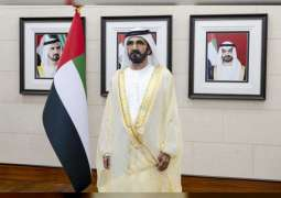 Mohammed bin Rashid accepts credentials of several non-resident ambassadors of friendly countries