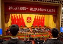 Chinese Parliament Approves First Civil Code in Country's History