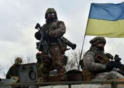 Pentagon Ready to Provide Ukraine With Additional Military Aid of $125Mln - Reports