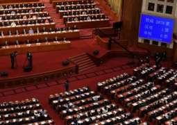 Tokyo Seriously Alarmed Over China's Decision to Develop Hong Kong Security Bill
