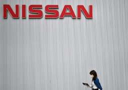 Japanese Carmaker Nissan Plans Cuts After Reporting Annual Net Loss of $6.2 Billion