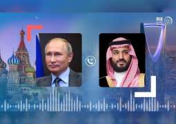Saudi Crown Prince discusses oil markets stability with Russian President on phone