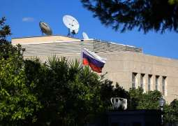 Russian Embassy in Greece Slams US Ambassador's Comment About Putin as 'Absurd'