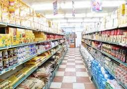 محافظة فيفاء تشهد وفرة في المخزون الغذائي