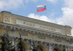 Russia's International Reserves Up 0.4% to $565.3Bln From May 15 to May 22 - Central Bank