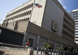 US Embassy in Israel Asks Citizens to Be Vigilant Going to West Bank Amid Annexation Plans