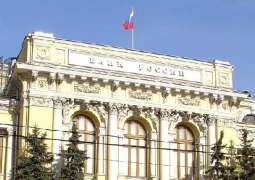 Decline of Russia's Economic Activity to Provoke Fall in Imports in Q2 2020 - Central Bank