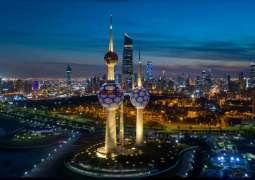 Kuwait imposes lockdown on coronavirus-hit areas