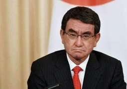 Japan's Defense Chief Urges Probe Into Hacker Attack on Telecom Giant Amid Data Leak Fears