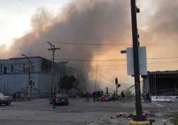 Minnesota National Guard Activates Over 500 Soldiers to Minneapolis, St. Paul Amid Riots
