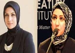 تعیین أول قاضیة محجبة من أصول باکستانیة في بریطانیا