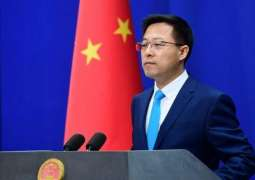 China Condemns US Decision to Cancel Waivers to Iran Nuclear Sanctions - Foreign Ministry