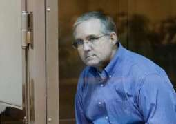 US Spy Suspect Whelan Successfully Undergoes Surgery in Moscow - Brother