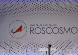 Fregat Upper Stage Has Issues, Russian Experts Will Depart to Kourou in June - Roscosmos