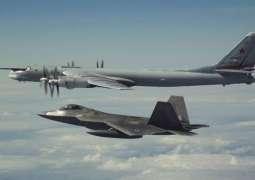 Ukrainian, Turkish Aircraft Escort US Strategic Bombers Near Russian Shores - Pentagon