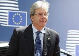 EU Seeks to Double InvestEU Guarantee to 75Bln Euro - Commissioner