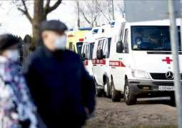 Russia Registers 8,952 COVID-19 Cases Over Past 24 Hours - Response Center