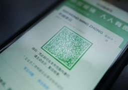 Japan's Tourist Attractions Receive QR Codes to Track Visitors With COVID-19 - Reports