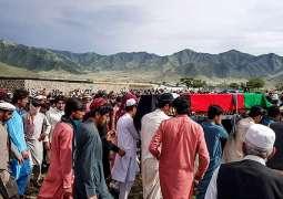 """مقتل 14 من رجال الجیش اثر الھجوم لحرکة """" طالبان """" في أفغانستان"""