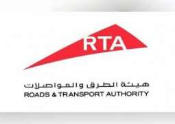 RTA completes a project with 13 bridges leading to Dubai Hills Mall