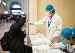 """الصين تسجل 4 إصابات جديدة بـ """" كورونا """" ولا وفيات"""