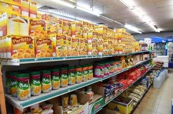 جزر فرسان .. تشهد وفرة في المخزون الغذائي