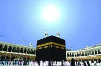 Sun will be right over Kaaba at 2: 18 pm today Pakistan Standard time