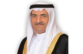 حمد الشرقي يصدر قرارًا بإعفاء المؤسسات التجارية من رسوم غرفة التجارة والصناعة بالفجيرة للعام الجاري