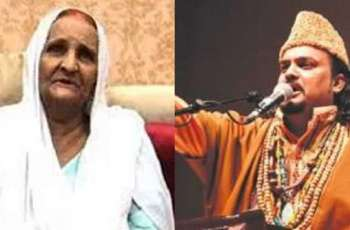 Eminent Qawal Amjad Sabri's mother passes away