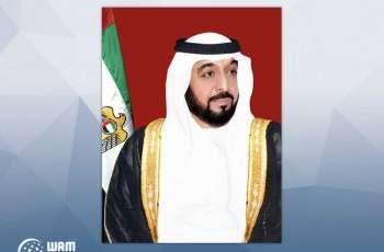 Khalifa bin Zayed issues law amending rules relating to ADGM's Law of Establishment