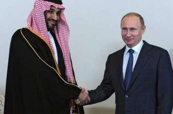 Putin, Saudi Crown Prince Discuss Global Energy Market, OPEC+ Deal - Kremlin