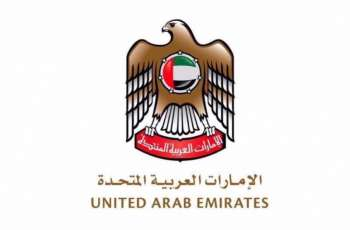 UAE Government announces 30 percent return to work in federal ministries, authorities from 31st May