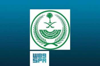 وزارة الداخلية: اعتماد الإجراءات الاحترازية والتدابير الوقائية للحد من انتشار فيروس كورونا في قطاعات تجارة الجملة والتجزئة والمقاولات والصناعات