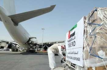 """الإمارات ترسل مساعدات طبية إلى إقليم كردستان العراق لمساعدته في التصدي لفيروس """"كورونا"""""""